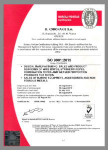 ISO 9001-2015 D. KORONAKIS S.A. Certificate