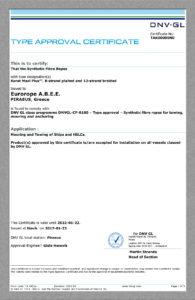 DNV Type approval cert TAK00000N0 KARAT MAXI PLUS page 1 / 3