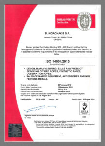 ISO 14001-2015 certificate for D. KORONAKIS S.A.