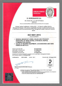 ISO 9001-2015 certificate for D. KORONAKIS S.A. page 1 / 2