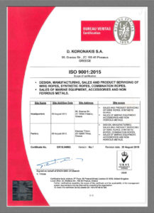 ISO 9001-2015 certificate for D. KORONAKIS S.A. page 2 / 2