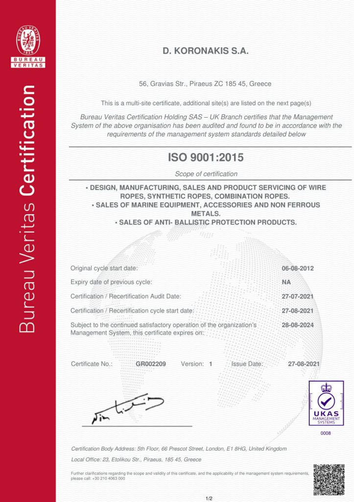 ISO 9001 2015 page 1 / 2